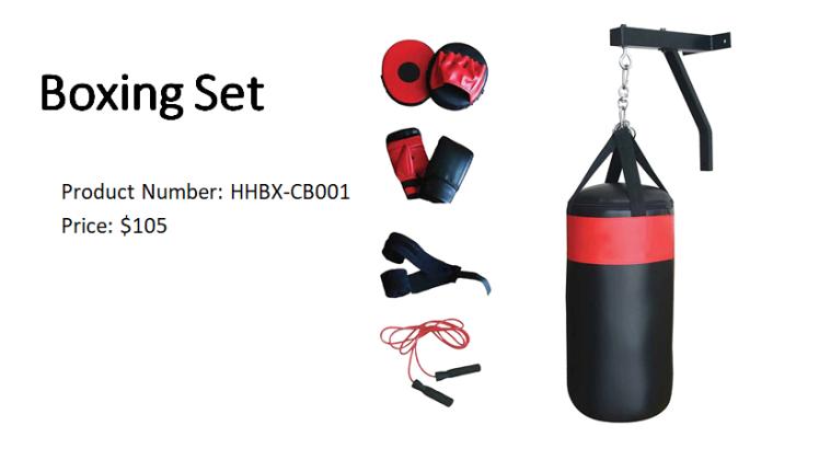 HHBX-CB001